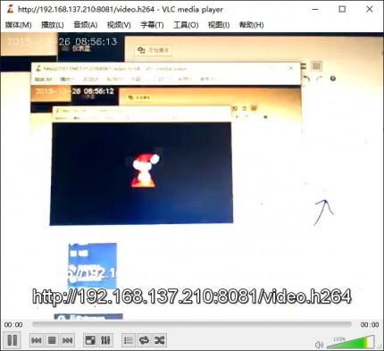 VLC正在播放IP摄像头的实时视频